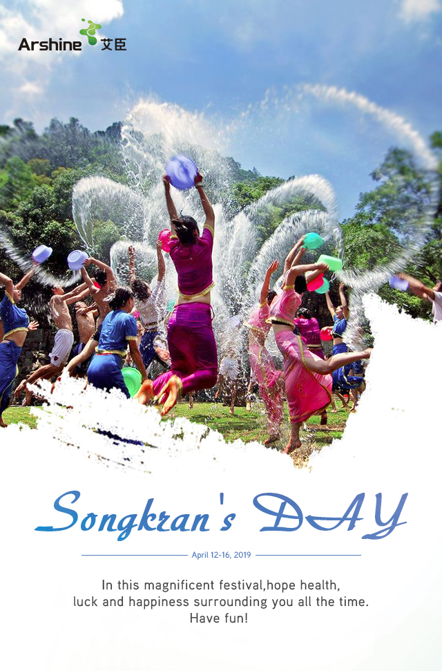 Songkran's Day