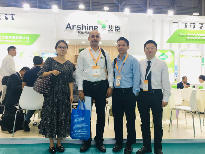ARSHINE Is Waiting For You At Shanghai CPHI!