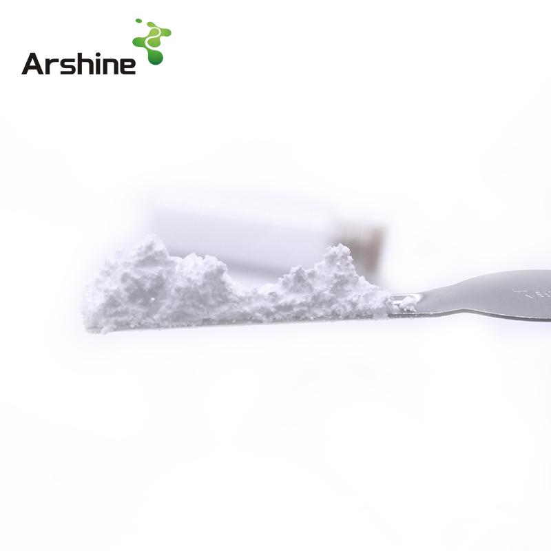Paraben(Butyl/Methyl/Propyl) 94-26-8