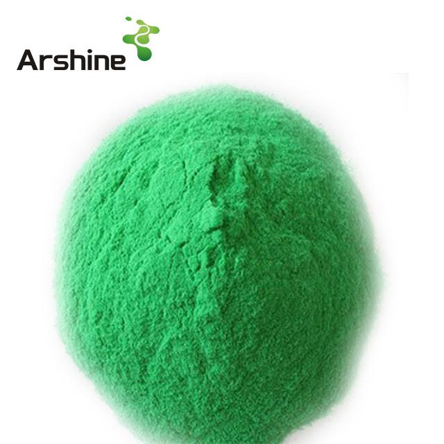 Basic copper chloride