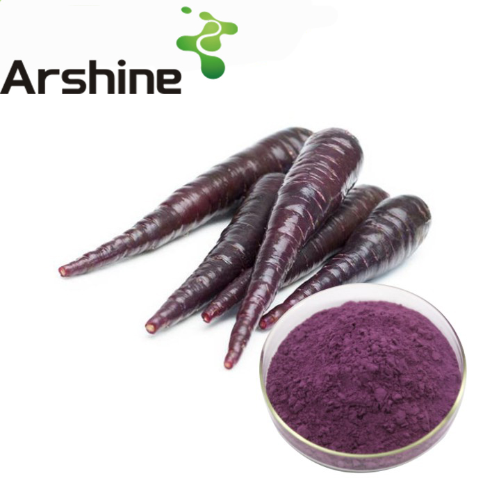 Black Carrot Purple CAS 7235-40-7
