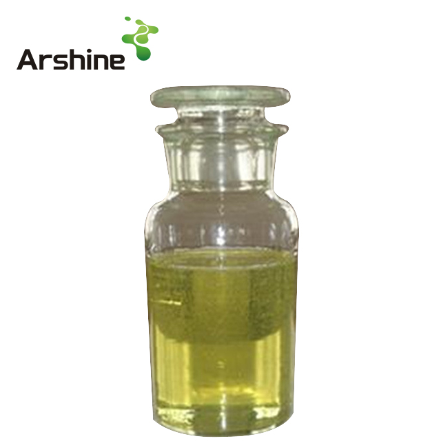 CIS-11-Eicosenoic Acid Methyl Ester