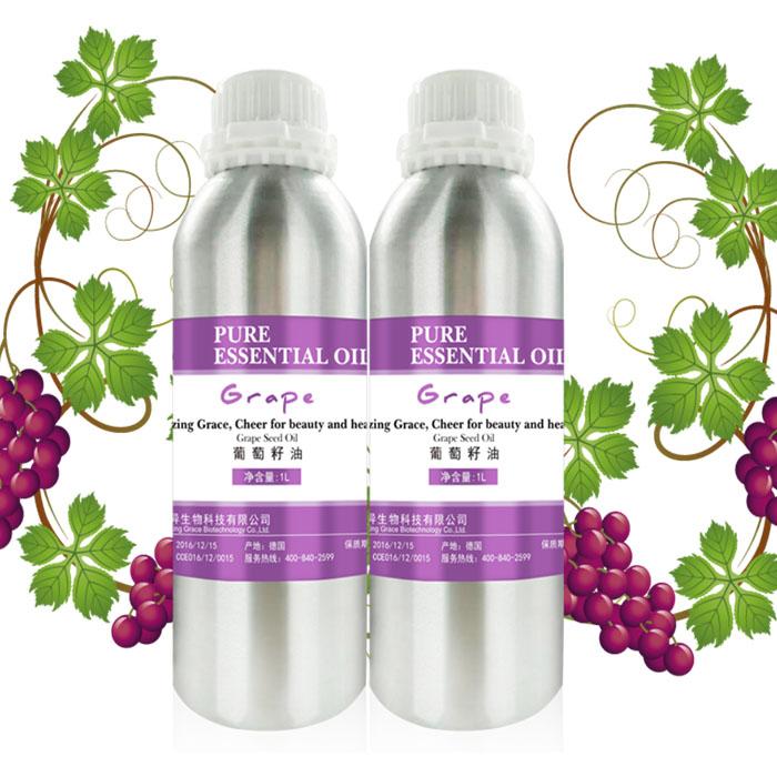 Vitis Vinifera (Grape) Seed Oil