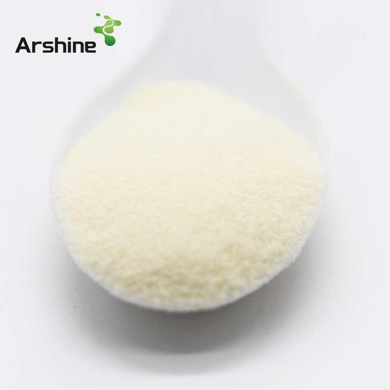 Behenic Acid Methyl Ester
